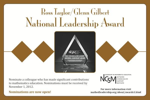 RTGG Leadership Award